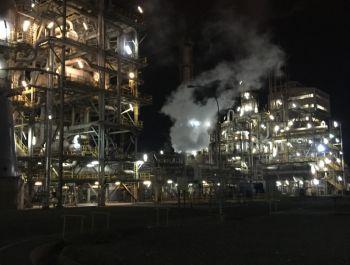Petrolero y Petroquímica